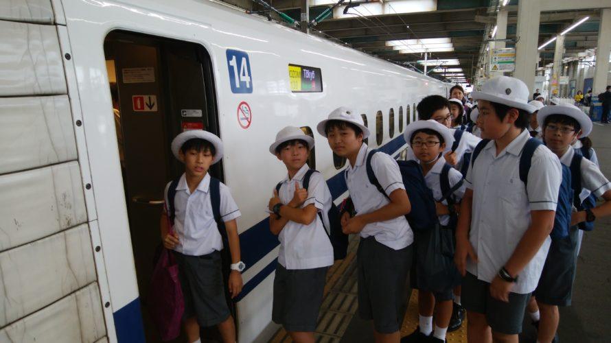 6年広島平和学習 3日目 広島駅出発